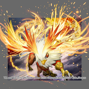 Eagle Aini, the Explosive Wing artwork.jpg