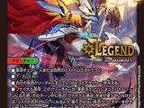 Dogiragon Buster, Blue Leader