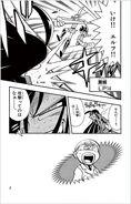 DM-Vol6-pg5