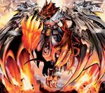 Bolshack Dragon artwork