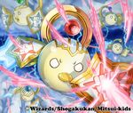 Tululk, Prediction Ball artwork