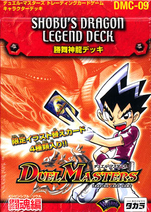 DMC-09 Shobu's Dragon Legend Deck