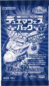 Duema Fest Pack Volume 1.jpg