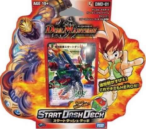 DMD-01 Start Dash Deck: Fire & Nature