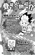 Duel Masters Volume 10 page 2