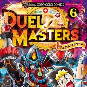 Duel Masters Volume 6.jpg