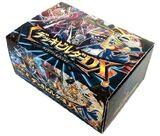 DMX-03 pack.jpg