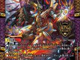 Ballodeias, Holy Demon Concatenated King