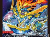 Gaiginga GS, Passionate Star Dragon