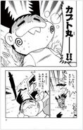DM-Vol16-pg7