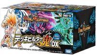 DMX-10 pack.jpg