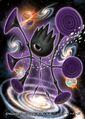 Zeos, Dark God of Destruction artwork