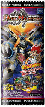 Duel Masters Gum.png