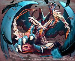 Ballom, Master of Death artwork.jpg
