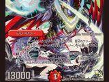 Dorago the Great, Dragon World/Gallery