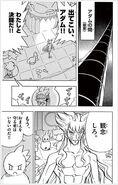 DM-SX Vol7-pg11