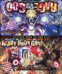 Duel Masters Rage VS God Card File