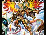 Bolpheus Heaven, Holy Super Dragon
