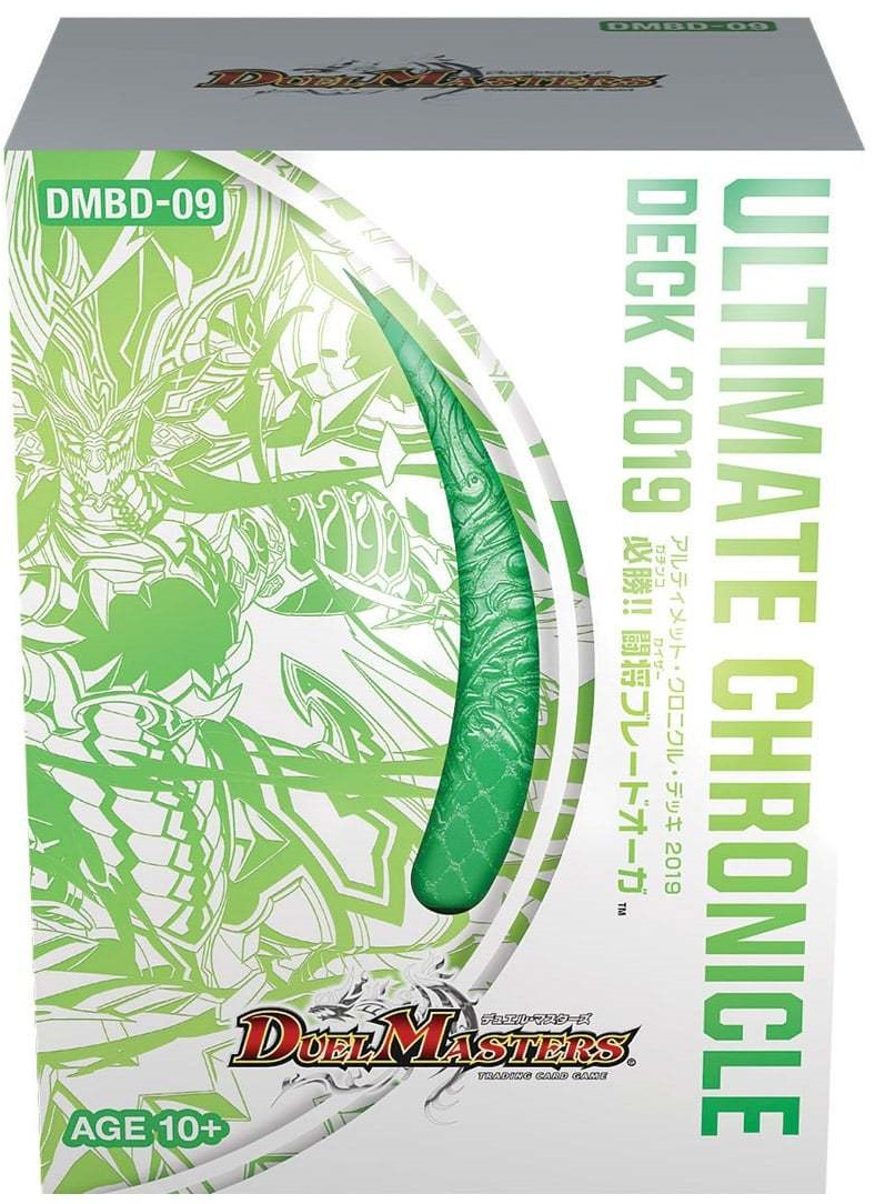 DMBD-09 Ultimate Chronicle Deck 2019: Gachinko! Kaiser Blade Oga
