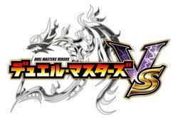 Duel Masters Versus logo.jpg