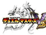 Duel Masters Versus: Episode Listing