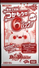 Grab It 6 Pack Volume 3.jpg