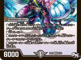 Neo Creature
