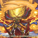 Infinity Phoenix, Phoenix of the Dragon Flame artwork.jpg