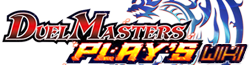 Duel Masters PLAY'S Wiki