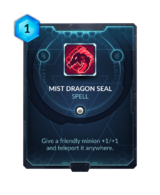 Mist Dragon Seal.png