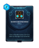 Scion's Second Wish.png