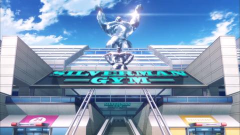 Silverman Gym .png