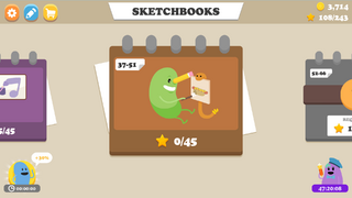 DWtDraw Sketchbook 4