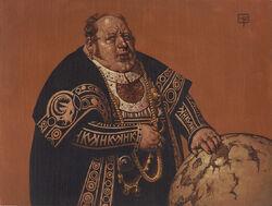 VladimirHarkonnen Zug.jpg