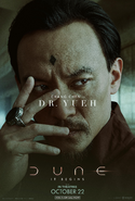 Dune Character Poster - Dr Yueh