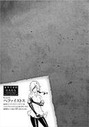 DanMachi Manga Volume 2 118