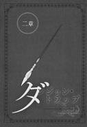 Sword Oratoria Volume 7 49