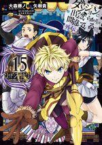 Sword Oratoria Manga Volume 15