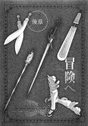 Sword Oratoria Volume 4 237