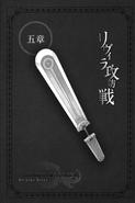 Sword Oratoria Volume 2 157