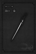 Sword Oratoria Volume 2 6
