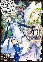 Sword Oratoria Manga Volume 13