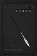 Sword Oratoria Volume 2 285