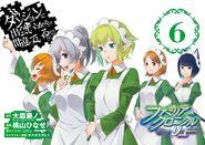 Episode Ryuu Manga Volume 6 Color