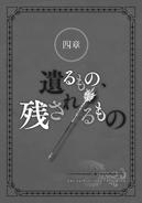 Sword Oratoria Volume 9 201