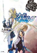 Sword Oratoria Volume 9