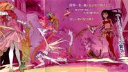 Sword Oratoria Volume 1 7