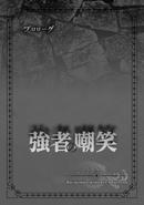 Sword Oratoria Volume 8 5