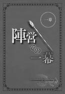 Sword Oratoria Volume 9 16