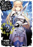 DanMachi Manga 2